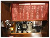 日本關西腿殘驚魂之旅-Day3:IMG_0530_107.jpg