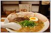 日本關西腿殘驚魂之旅-Day4:DSC05269_46.jpg