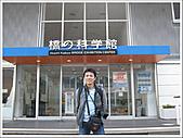 日本關西腿殘驚魂之旅-Day3:IMG_0335_65.jpg