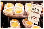 日本關西腿殘驚魂之旅-Day2:DSC04792_5.jpg