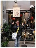 日本關西腿殘驚魂之旅-Day7:IMG_1222_11.jpg