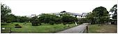 日本關西腿殘驚魂之旅-Day2:姬路城園內_全景2_86.jpg