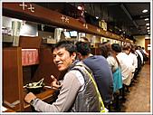 日本關西腿殘驚魂之旅-Day3:IMG_0538_105.jpg
