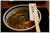 日本關西腿殘驚魂之旅-Day2:DSC04909_39.jpg