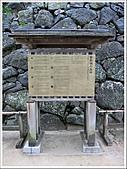 日本關西腿殘驚魂之旅-Day2:IMG_0222_67.jpg