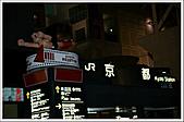 日本關西腿殘驚魂之旅-Day4:DSC05280_49.jpg
