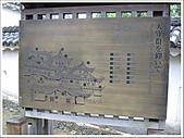 日本關西腿殘驚魂之旅-Day2:IMG_0225_68.jpg