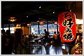 日本關西腿殘驚魂之旅-Day4:DSC05201_23.jpg
