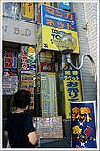 日本關西腿殘驚魂之旅-Day4:DSC05236_34.jpg