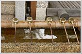 日本關西腿殘驚魂之旅-Day5:DSC05295_83.jpg