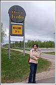 北歐蜜月『part4』@芬蘭:DSC_2213
