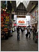 日本關西腿殘驚魂之旅-Day7:IMG_1225_14.jpg