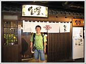 日本關西腿殘驚魂之旅-Day4:IMG_0665_58.jpg