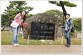 日本關西腿殘驚魂之旅-Day2:DSC04823_10.jpg