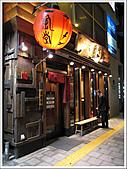 日本關西腿殘驚魂之旅-Day1:IMG_0143_20.jpg