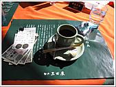 日本關西腿殘驚魂之旅-Day3:IMG_0461_92.jpg