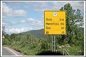 北歐蜜月『part10』@挪威:DSC_4725