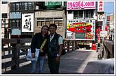 日本關西腿殘驚魂之旅-Day7:DSC05629_21.jpg
