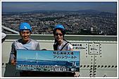 日本關西腿殘驚魂之旅-Day3:DSC05021_26.jpg