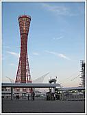 日本關西腿殘驚魂之旅-Day3:IMG_0498_95.jpg