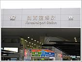 日本關西腿殘驚魂之旅-Day1:IMG_0110_5.jpg