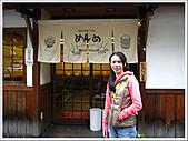 日本關西腿殘驚魂之旅-Day2:IMG_0274_77.jpg