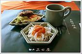 日本關西腿殘驚魂之旅-Day3:DSC05142_48.jpg