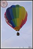 北海道‧十勝:8_1000128_熱氣球_ 北海道大平原飯店 (23).JPG