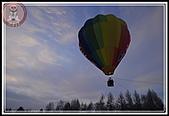 北海道‧十勝:8_1000128_熱氣球_ 北海道大平原飯店 (27).JPG