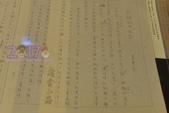 梁實秋故居:20170513_梁實秋故居_大安區雲和路_台北(17).JPG