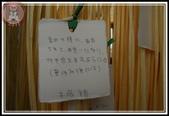 桃米‧紙教堂:20110821_紙教堂_南投埔里 (67).JPG