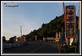 合歡山北峰960707:翠峰心海茶莊