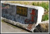 谷關七雄‧唐麻丹山:20120212_唐麻丹山 (73).JPG