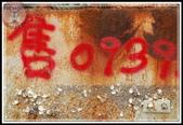 竹南‧龍鳳漁港:龍鳳漁港_竹南 (5).JPG