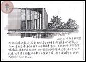 桃米‧紙教堂:20110821_桃米紙教堂.jpg