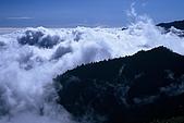 百岳-雪山:雪山雲海