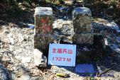 20181028北插天山(秋):