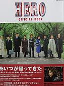 HERO Official Book:001.JPG