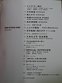 HERO Official Book:002.JPG