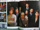 HERO Official Book:008.JPG