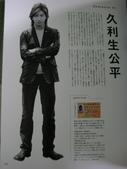 HERO Official Book:011.JPG