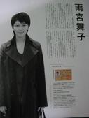 HERO Official Book:013.JPG