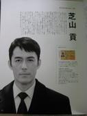 HERO Official Book:015.JPG