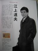 HERO Official Book:016.JPG