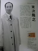 HERO Official Book:017.JPG