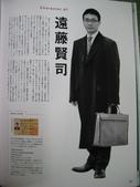 HERO Official Book:018.JPG
