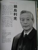 HERO Official Book:020.JPG