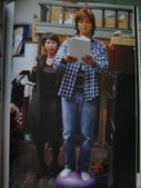 HERO Official Book:022.JPG