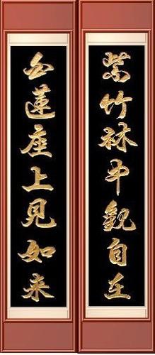 紫竹林中觀自在@ 宜蘭民宿--員山水雲山莊(水雲茶坊) :: 隨意窩Xuite日誌