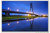 201905新北大橋。雨過天晴:_MG_2187.jpg